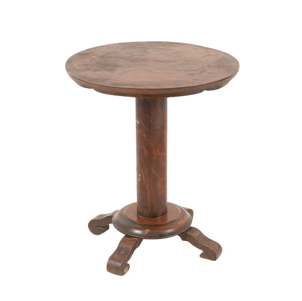 Aaron Round Side Table