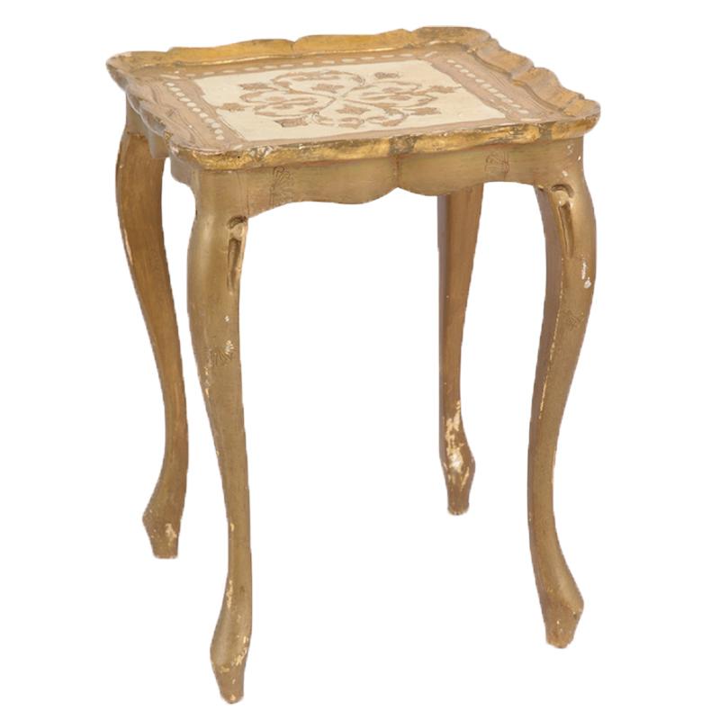 Draper Gold Side Table
