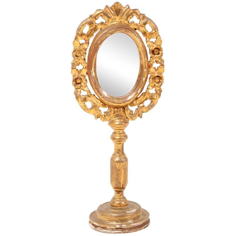 Courser Gold Mirror
