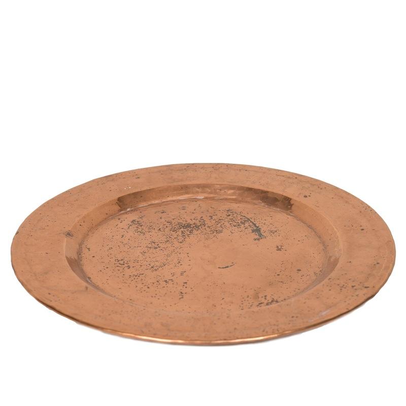 Chile Copper Tray