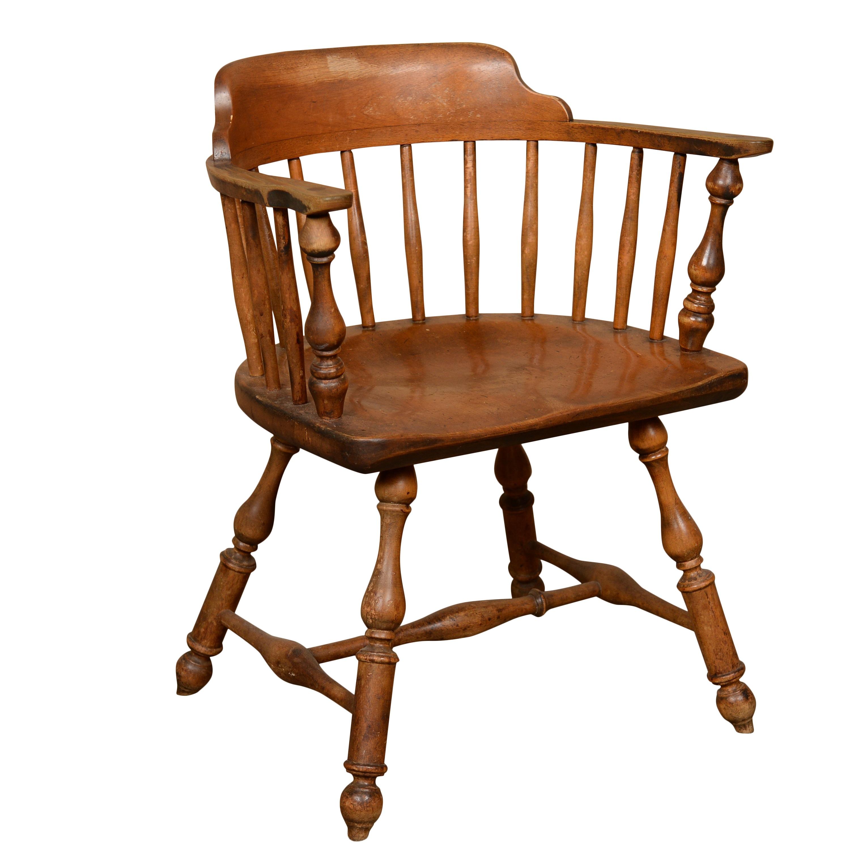 Hambert Armchair