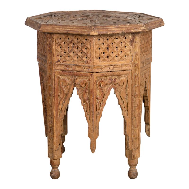 Fatima Side Table