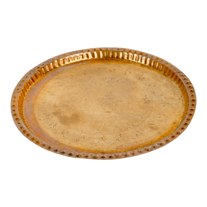 Jarrod Brass Trays