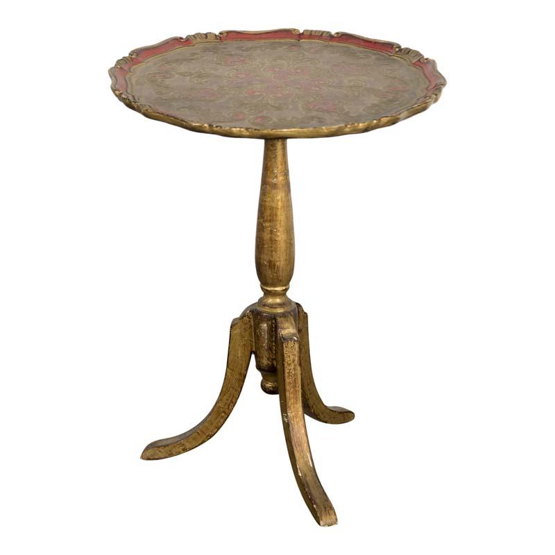 Adalyn Side Table